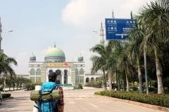 Мечеть в Дзидзье