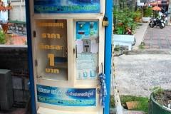 Уличный автомат с водой