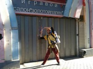 Одна из многих забавных вывесок на ломаном русском.