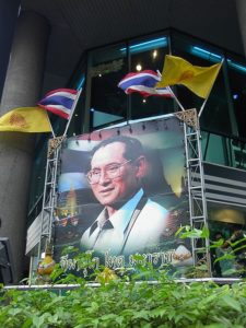Король Таиланда, Рама IX